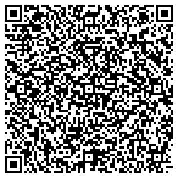 QR-код с контактной информацией организации ИП ИП Рахуба Дмитрий Сергеевич