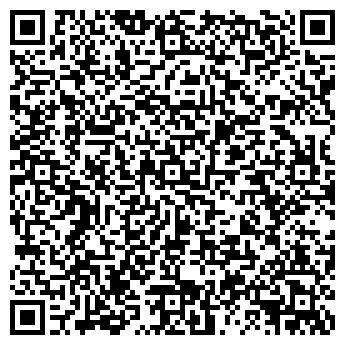 QR-код с контактной информацией организации ип Шмелев