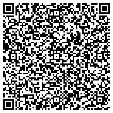 """QR-код с контактной информацией организации ТОО """"LIfeStyle-Service"""""""