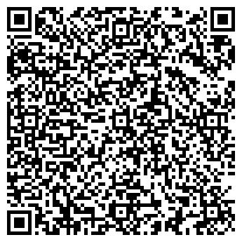QR-код с контактной информацией организации ТОО Златарь