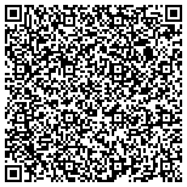 QR-код с контактной информацией организации ТА Море Туров