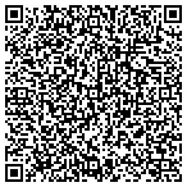 QR-код с контактной информацией организации ТОО Мугалжар Нефтестрой