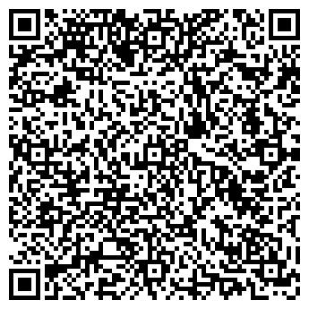 QR-код с контактной информацией организации Компания БС Электро