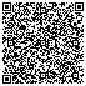 QR-код с контактной информацией организации ТОО Spec-Krepej