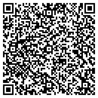 QR-код с контактной информацией организации ZIGZAG