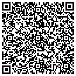 QR-код с контактной информацией организации ООО Компания ФБР