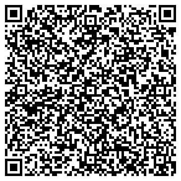 QR-код с контактной информацией организации ООО Инстал Люкс