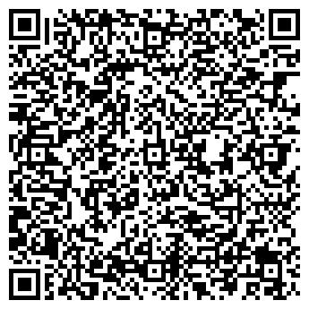 QR-код с контактной информацией организации ООО Rentacar.ge