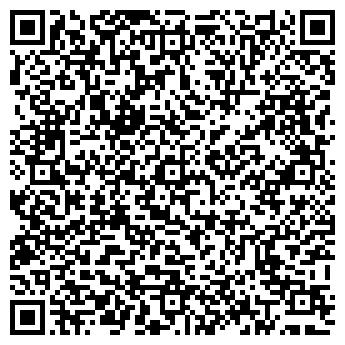 QR-код с контактной информацией организации ООО ЮТИС