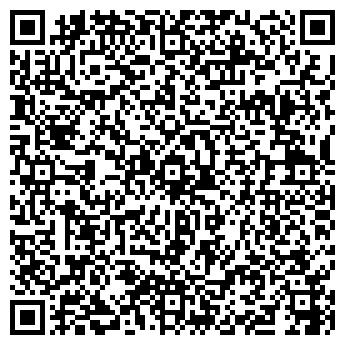 QR-код с контактной информацией организации АО Попов