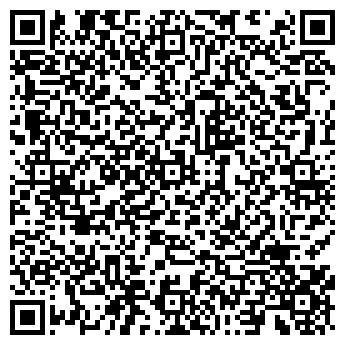 QR-код с контактной информацией организации чп  repen и ко