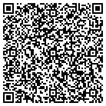 QR-код с контактной информацией организации ООО КИСЛОРОДМАШ