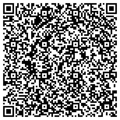 """QR-код с контактной информацией организации ООО Туристическая фирма """"Хан-Тенгри"""""""