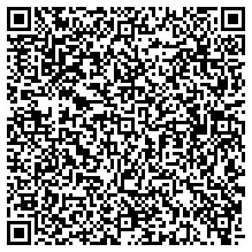 QR-код с контактной информацией организации ООО Бухгалтерская компания