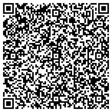 QR-код с контактной информацией организации Artmaxstudio