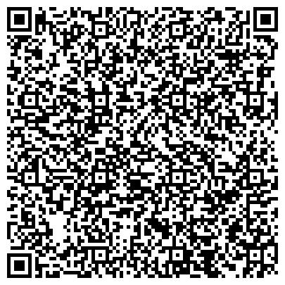 QR-код с контактной информацией организации ООО «Технология» — студия дизайна интерьера и архитектуры, Бишкек