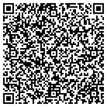 QR-код с контактной информацией организации ТОО VITAVET