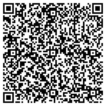 QR-код с контактной информацией организации ALEX-STYLE