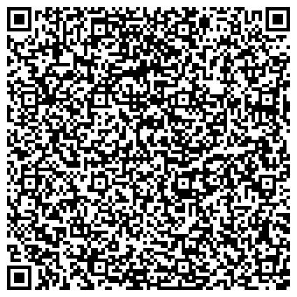 QR-код с контактной информацией организации Ремонт компьютеров, планшетов, ноутбуков, сотовых телефонов любой сложности.