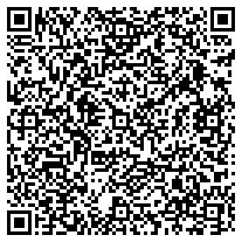 QR-код с контактной информацией организации ООО СпецСтройРесурс