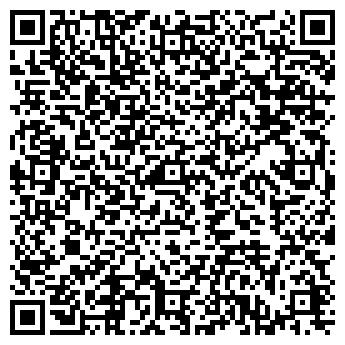 QR-код с контактной информацией организации ЛАДОШКИ