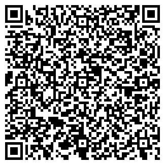 QR-код с контактной информацией организации LTD Uali Oil