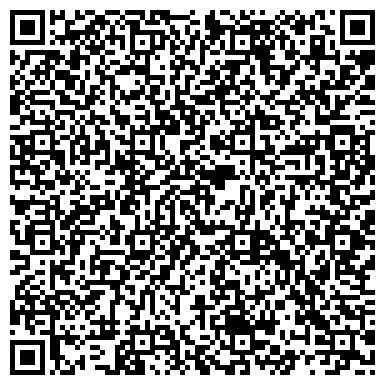 """QR-код с контактной информацией организации ООО Рекламное агенство """"Прайм"""""""
