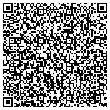 """QR-код с контактной информацией организации ОАО Клининговая компания """"Семейная"""""""