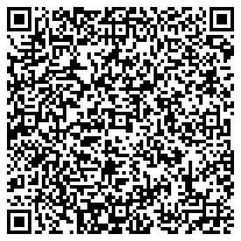 QR-код с контактной информацией организации ООО Сантехника люкс