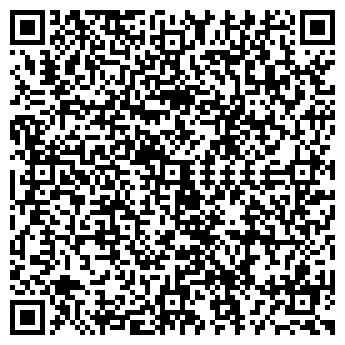 QR-код с контактной информацией организации ООО Антоненко