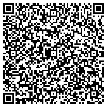 """QR-код с контактной информацией организации ОДО """"ЮнилайнПроект"""""""