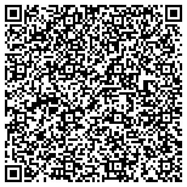 QR-код с контактной информацией организации ООО Группа компаний «Служба лифтов»