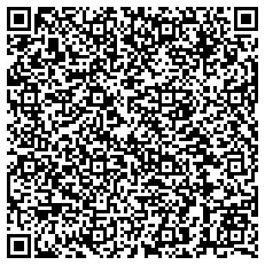 QR-код с контактной информацией организации ТОО Юридическая фирма GRATA International