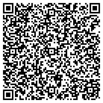 QR-код с контактной информацией организации ООО Бахус