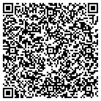 QR-код с контактной информацией организации LTD Катавия ОДО