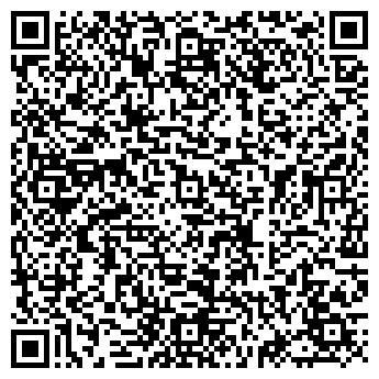 QR-код с контактной информацией организации ООО Удалено