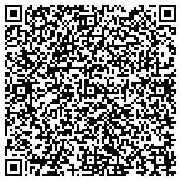 QR-код с контактной информацией организации Вода очищенная