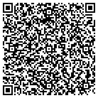 QR-код с контактной информацией организации БашМаг