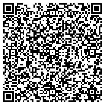 QR-код с контактной информацией организации АКВА-ПЛЮС