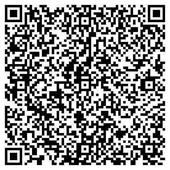 QR-код с контактной информацией организации ТОО Internet katalog