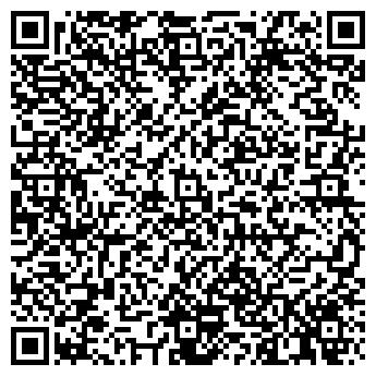 QR-код с контактной информацией организации Эко-поинт