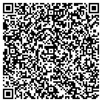 QR-код с контактной информацией организации ТОО ЗОО Сервис