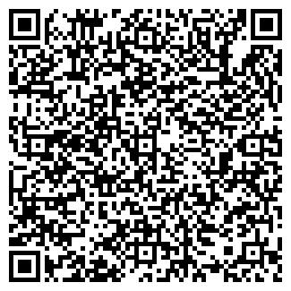 """QR-код с контактной информацией организации ЧУП """"Домосервис"""""""
