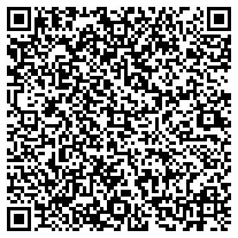 QR-код с контактной информацией организации ИП ИП Нарубацкий
