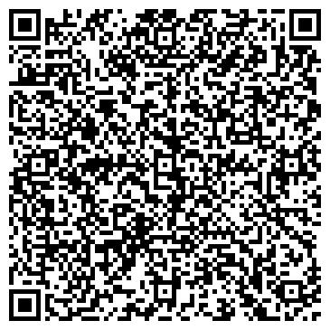 QR-код с контактной информацией организации ООО Домоуборочная
