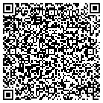 QR-код с контактной информацией организации GreenStarExpo