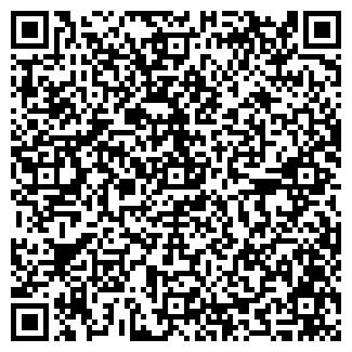 QR-код с контактной информацией организации ЧУП БЕЛИНТЕЛРОС