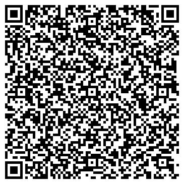 """QR-код с контактной информацией организации Corp. """"Веста Electronics"""
