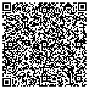 QR-код с контактной информацией организации ООО Компания Легион