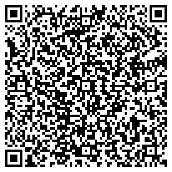 QR-код с контактной информацией организации ООО Кам-ин